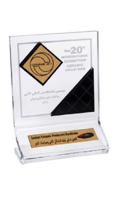 20 نمایشگاه کاشی تهران