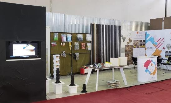 نمایشگاه کاشی یزد - ۹۷