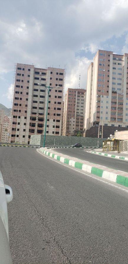 مجتمع مسکونی علوم پزشکی - تهران