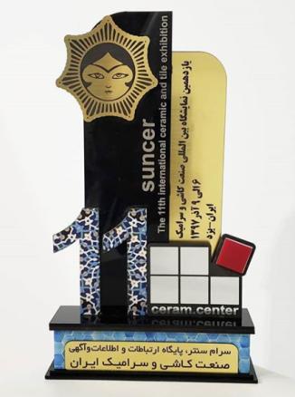 11 نمایشگاه کاشی یزد