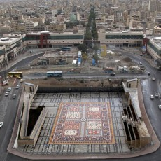 فرش بزرگ سنگی - تبریز