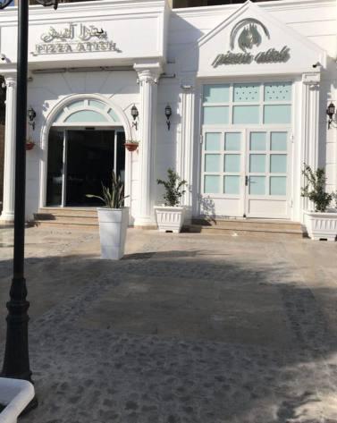 رستوران آتیش - بندرعباس