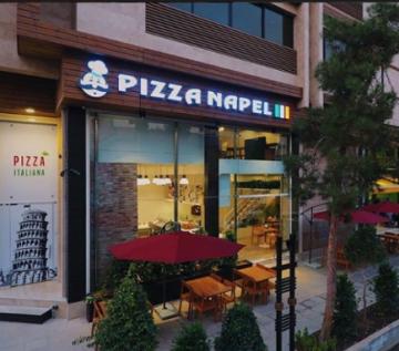رستوران ناپولی